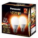 パナソニック Panasonic LED電球E26 /電球色 /485ルーメン /2個 プレミアX E26 LDA5LDGSZ42T