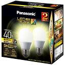 パナソニック Panasonic LED電球E26 /温白色 /485ルーメン /2個 プレミアX E26 /白色 LDA5WWDGSZ42T