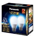 パナソニック Panasonic LED電球E26 /昼光色 /810ルーメン /2個 プレミアX E26 LDA7DDGSZ62T