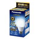 パナソニック Panasonic LED電球 E26 /昼光色 LDA7DGDSK6