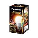 パナソニック Panasonic LED電球E26 /電球色 /810ルーメン /1個 プレミアX E26 LDA7LDGSZ6
