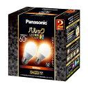 パナソニック Panasonic LED電球E26 /電球色 /810ルーメン /2個 プレミアX E26 LDA7LDGSZ62T