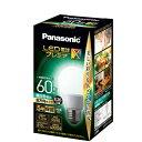 パナソニック Panasonic LED電球E26 /昼白色 /810ルーメン /1個 プレミアX E26 LDA7NDGSZ6