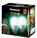 パナソニック Panasonic LED電球E26 /昼白色 /810ルーメン /2個 プレミアX E26 LDA7NDGSZ62T