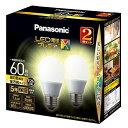 パナソニック Panasonic LED電球E26 /温白色 /810ルーメン /2個 プレミアX E26 /白色 LDA7WWDGSZ62T