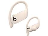 10010004549995069297 1 - Powerbeats Beats by Dr.Dreは買いか?こんな人は買うべき!使用感やスペックのレビュー