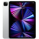 アップル iPad Pro 11インチ 第3世代 WiFi 256GB シルバー APPLE Japan 11 WI-FI 2021 S