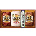 ドウシシャ 丸大食品 煌彩ハムギフト MV-383