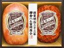 ドウシシャ 鎌倉ハム富岡商会 ハム・やきぶた詰合せKN-30B