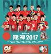 mini色紙 龍神2017  BOX 2017