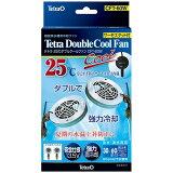 テトラ 25℃ダブルクールファン CFT-60W