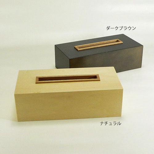 ヤマト工芸 ティッシュケース KOGUCHI YK05-009-Dbr ダークブラウンの写真