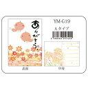 アクティブ メッセージカード YM-G19