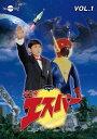 光速エスパー Vol.1/DVD/HUM-254画像