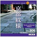 マイザ XAMIL3306 MIXA IMAGE LIBRARY Vol.306 京都紋様