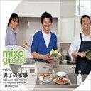 マイザ mixa green vol.006 男子の家事