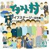 XAILM0061 イラスト村 Vol.61 ライフステージ 男性編:マイザ