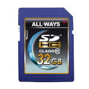 リーダーメディアテクノ E-SDHC32-AW