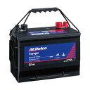 ACDelco(エーシーデルコ) Voyager Battery(ボイジャーバッテリー) Marine Maintenance Free(マリン用メンテナンスフリー) M27MF画像