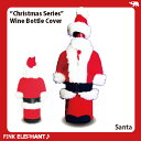 ピンクエレファント ワインボトルカバー サンタ画像
