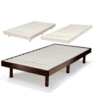 4つ折り桐すのこベッド シングルサイズ 入賞 耐荷重200kgの写真