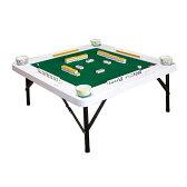 麻雀卓 高さが調整できる麻雀テーブル
