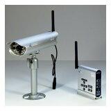 キャロットシステムズ製 ワイヤレス防犯カメラ・受信機セット AT-2400WCS