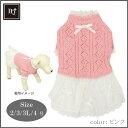 ペット・クイーン ニットワンピ ピンク 犬 服 おしゃれ 春用 夏用 2号・727602P2画像