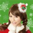 【クリスマス衣装】 キラキラサンタ帽ヘアピン(RC:1000643664)