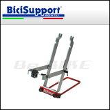 BiciSupport 振れ取り台 ART 70 (2008010008007) ビチ・サポート (自転車)(工具)