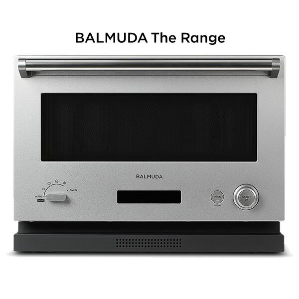 BALMUDA The Range K04A-SU
