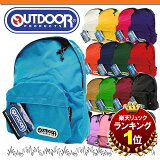 OUTDOOR PRODUCTS(アウトドア プロダクツ) DAY PACK 452U LIMELIGHT 452U