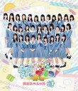 STU■でんつ!神回スペシャルvol.1/Blu-ray Disc/ 広島テレビ放送 HTVBD-0006