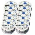 HI DISC CD-R(データ用)高品質 20枚入 TYCR80YPW20SPX10