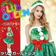 CLUB QUEEN Tree Girl Dress(ツリーガールドレス)