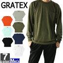 グラテックスGRATEXメンズ 長袖 Tシャツ 8097 1704 トップス シャツ  トレーニング画像