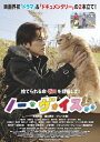ノー・ヴォイス/DVD/ アースゲート EOMS-0015