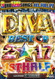 I-SQUARE DIVA BEST OF 2017 1ST HALF