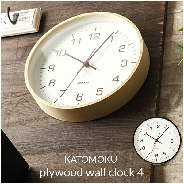 katomoku plywood wall clock 4 km-44 約φ  曲げわっぱの写真