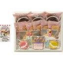Sweets Factory 焼き菓子 出産内祝い セット スイーツファクトリースイーツファクトリー サプライズクッキーボックス 28画像