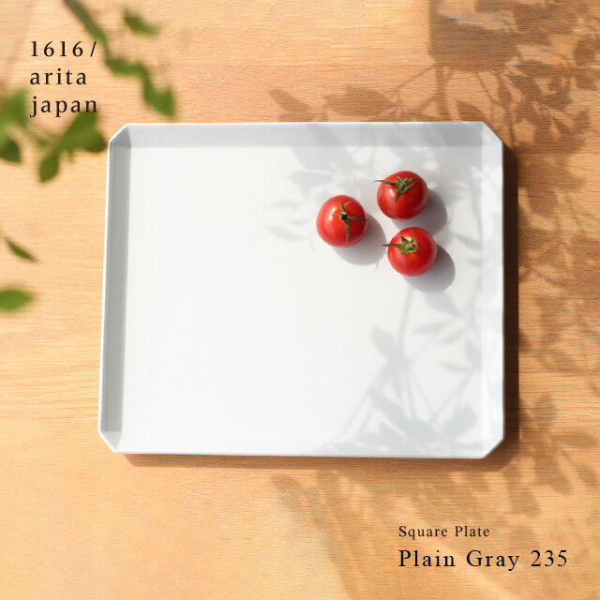 "1616/arita japan / TY ""Standard"" Square Plate235Plain Gray有田焼/柳原照弘/TYスタンダード/スクエアプレート111190"