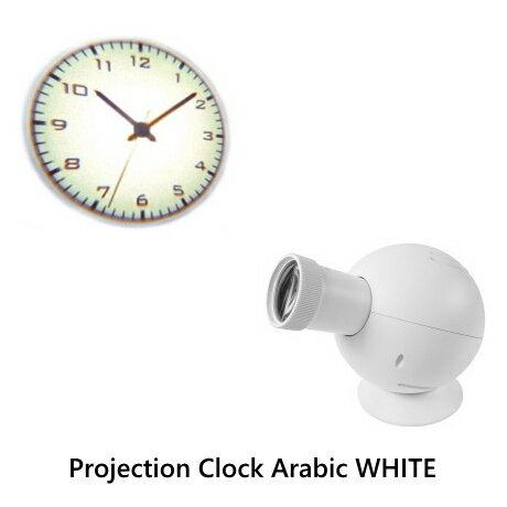 時計 プロジェクションクロック 投影 時計 プロジェクター Projection Clock アナログ ホワイトの写真