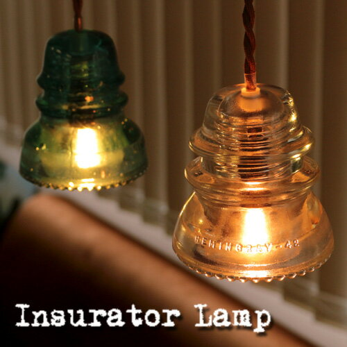 insulator lamp インシュレーターランプ グリーン