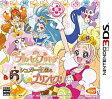 Go! プリンセスプリキュア シュガー王国と6人のプリンセス!/3DS/CTRPBG5J/A 全年齢対象