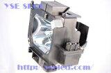 エプソン ELPLP22 汎用 プロジェクターランプ 120日保証