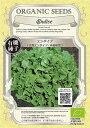 グリーンフィールド エンダイブ (広葉エンダイブ/非結球型 ) 小袋/有機種子 グリーンフィールドプロジェクト A011