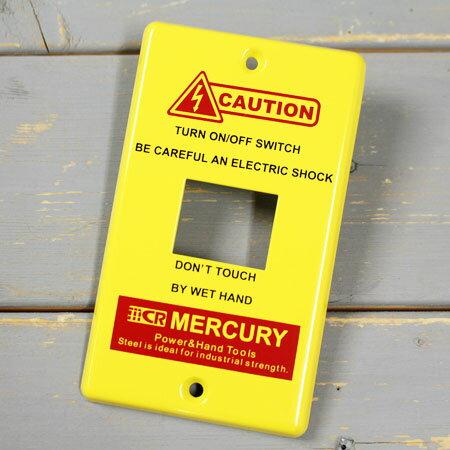 マーキュリー MERCURY スイッチプレート1ヶ口 イエロー MESWPL1Y 6776302の写真