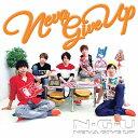 NEVA GIVE UP(A盤)/CD/FSRS-701