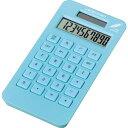 ADESSO(アデッソ) ポケットエコ電卓 AQ-441BL ブルー