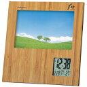 竹のフォトフレームクロック 8882